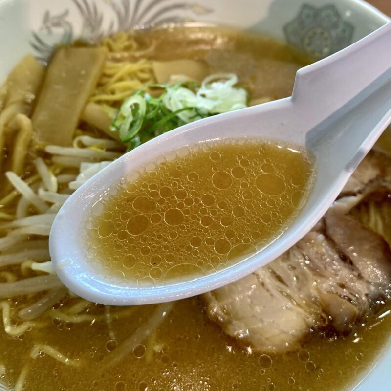 農家レストラン なのはな 秋田県南秋田郡大潟村 道の駅おおがた内 黄大豆味噌ラーメン スープ