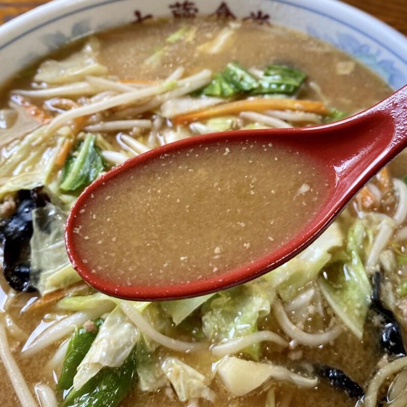 大蔵食堂 山形県最上郡大蔵村清水 からみそラーメン 辛味噌ラーメン スープ