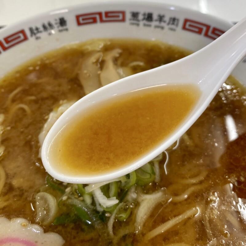 ドライブインこまち 秋田県潟上市昭和豊川竜毛 味噌ラーメン スープ