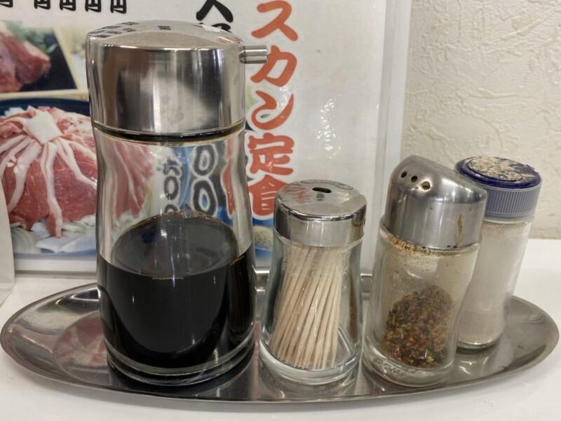 ドライブインこまち 秋田県潟上市昭和豊川竜毛 味噌ラーメン 味変