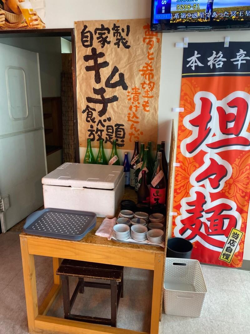 元氣屋 海老海 A・B・SEA エービーシー 秋田県にかほ市平沢 海老味噌つけめん つけ麺 キムチ食べ放題