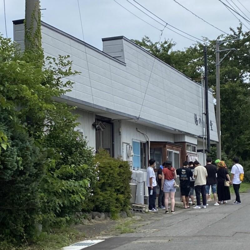 湯の台食堂 秋田県にかほ市象潟町横岡 外観