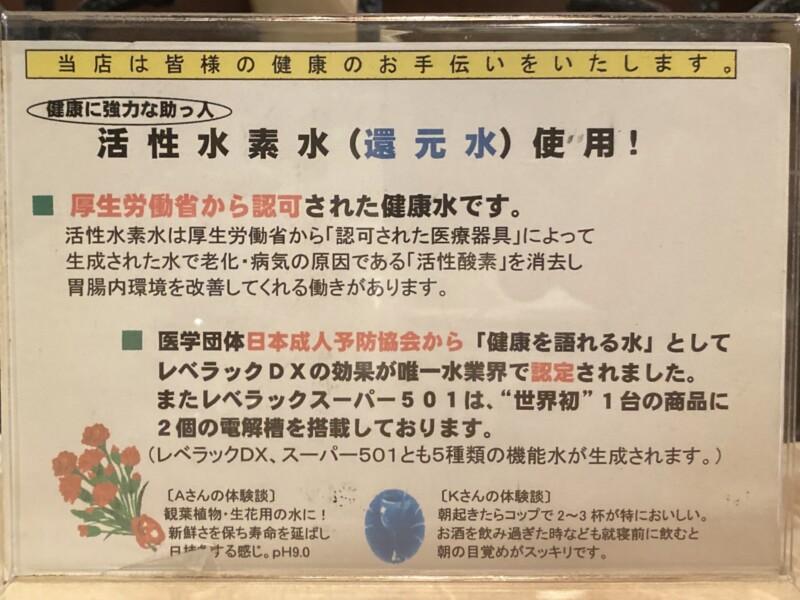 喫茶レストラン 葡蘭馳 ぶらんち 秋田県秋田市中通 メニュー