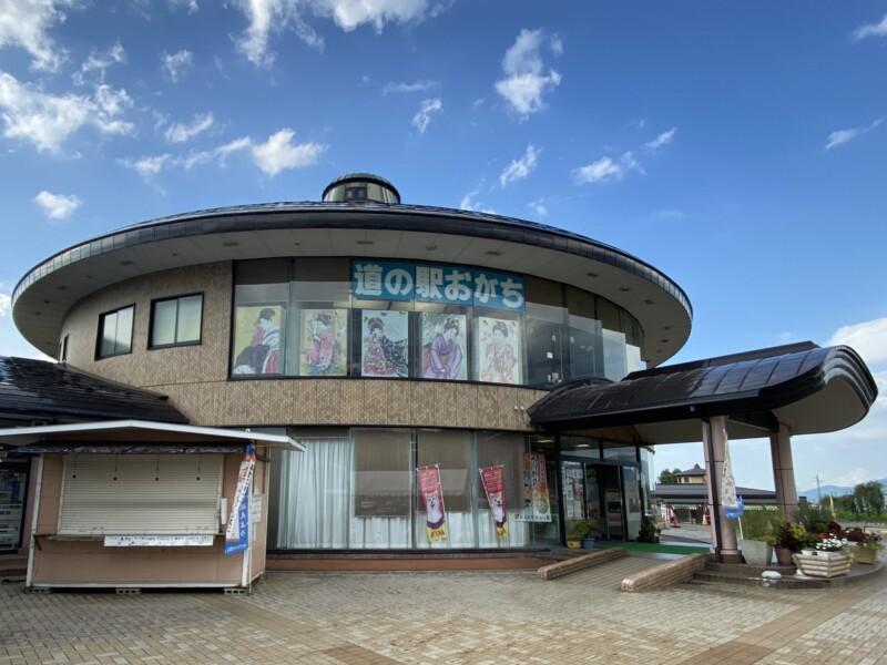レストラン二ツ森 秋田県湯沢市小野 雄勝町 道の駅おがち 小町の郷2F 外観