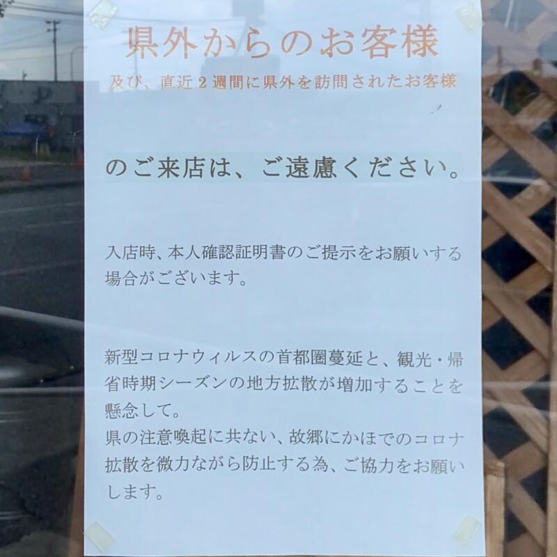 弁当・折詰料理 まかないや 秋田県にかほ市平沢 営業案内