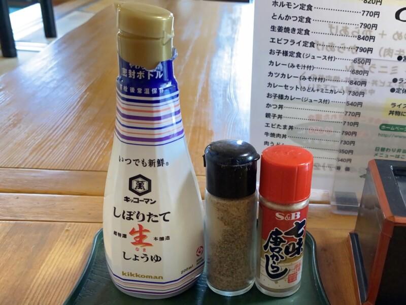 弁当・折詰料理 まかないや 秋田県にかほ市平沢 みそラーメン 味噌ラーメン 味変 調味料