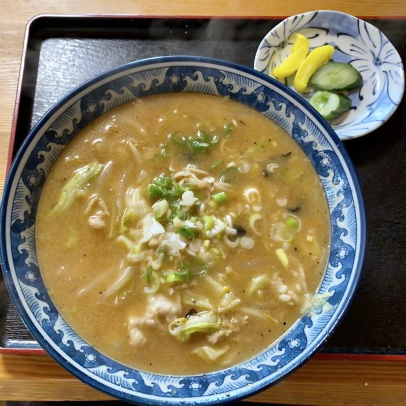 弁当・折詰料理 まかないや 秋田県にかほ市平沢 みそラーメン 味噌ラーメン