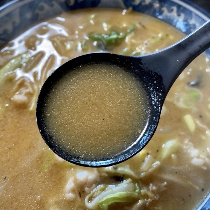 弁当・折詰料理 まかないや 秋田県にかほ市平沢 みそラーメン 味噌ラーメン スープ