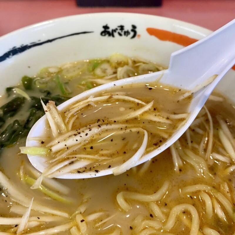 ラーメンショップAji-Q 日本海店 秋田県由利本荘市親川 南蛮ラーメン スープ
