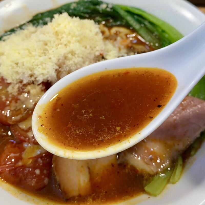湯の台食堂 秋田県にかほ市象潟町横岡 チリトマト中華そば ニュージーランド産粉チーズ スープ