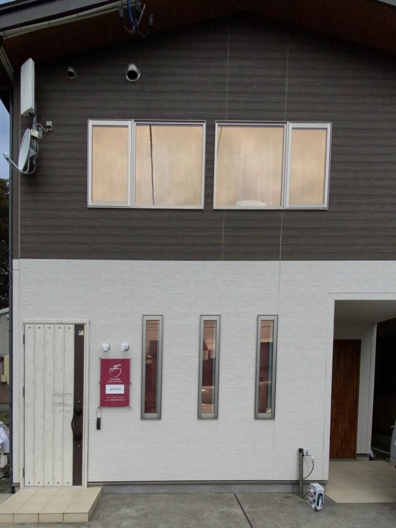 Noodle Restaurant sisimali ししまり 秋田県秋田市川尻 外観