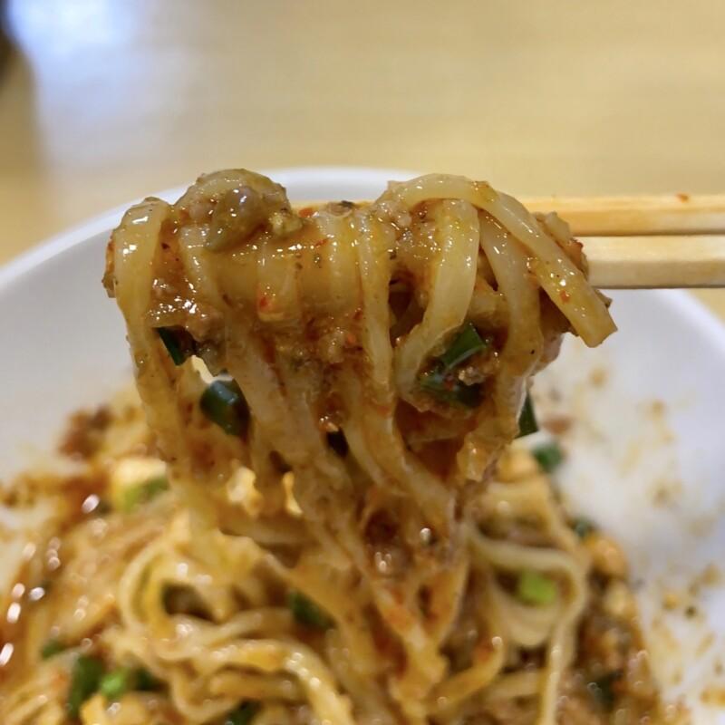 麺屋 しん蔵 しんぞう 福島県二本松市根崎 汁なし担々麺 辛さ 痺れ 増し 麺
