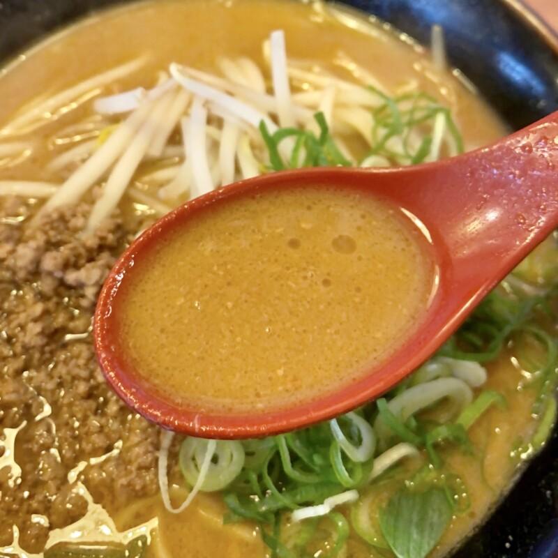 天下一品 大曲店 秋田県大仙市戸蒔 味噌ラーメン スープ