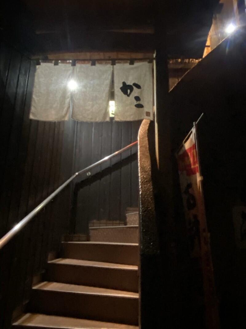やきとり かこ 山形県鶴岡市本町 外観