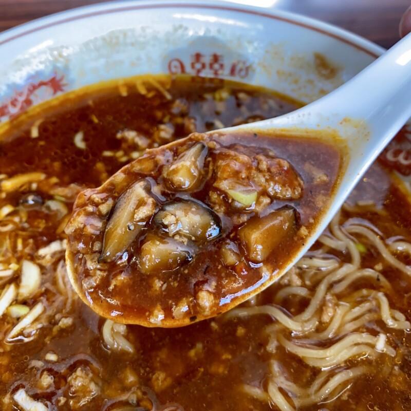 磯ラーメン丹丹 岩手県北上市大通り 丹丹メン スープ 挽き肉 椎茸
