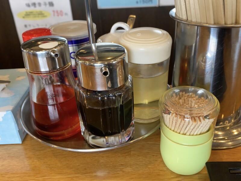 ラーメンショップ ヤンセン 岩手県北上市上江釣子 まんぷくセット 醤油ラーメン 味変 調味料