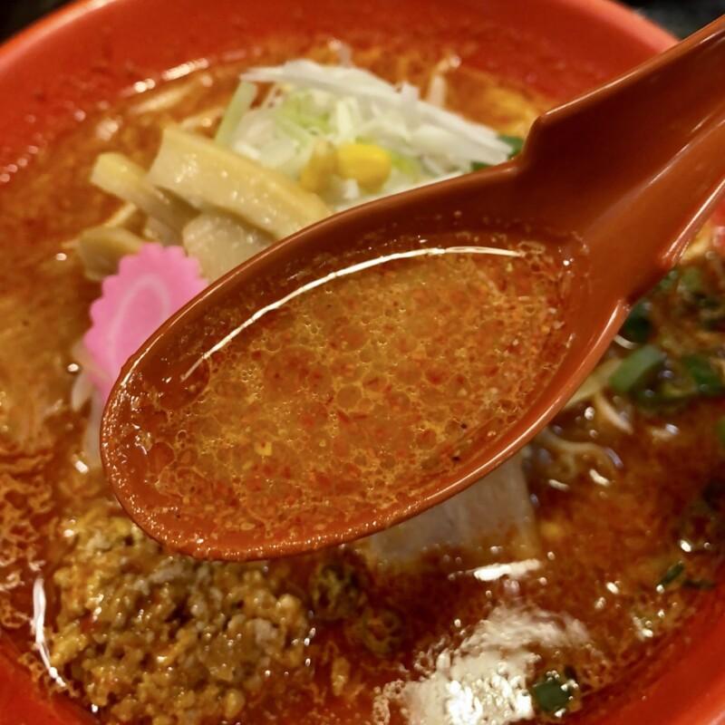 味噌家 がんこ亭 岩手県北上市村崎野 赤鬼とうがらし味噌ラーメン 3辛 スープ