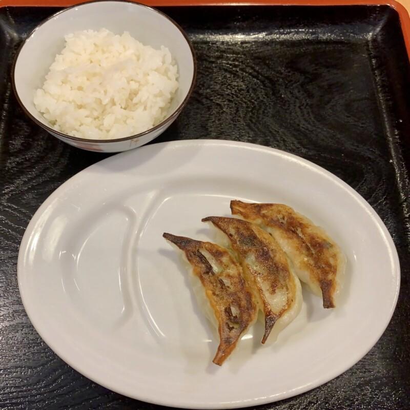 味噌家 がんこ亭 岩手県北上市村崎野 ランチセット 餃子 小ライス