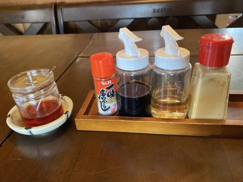 ごちそうラーメン おだしま屋 岩手県北上市和賀町長沼 醤油ラーメン 味変 調味料