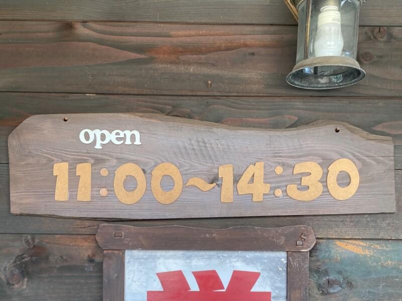 ごちそうラーメン おだしま屋 岩手県北上市和賀町長沼 営業時間 営業案内