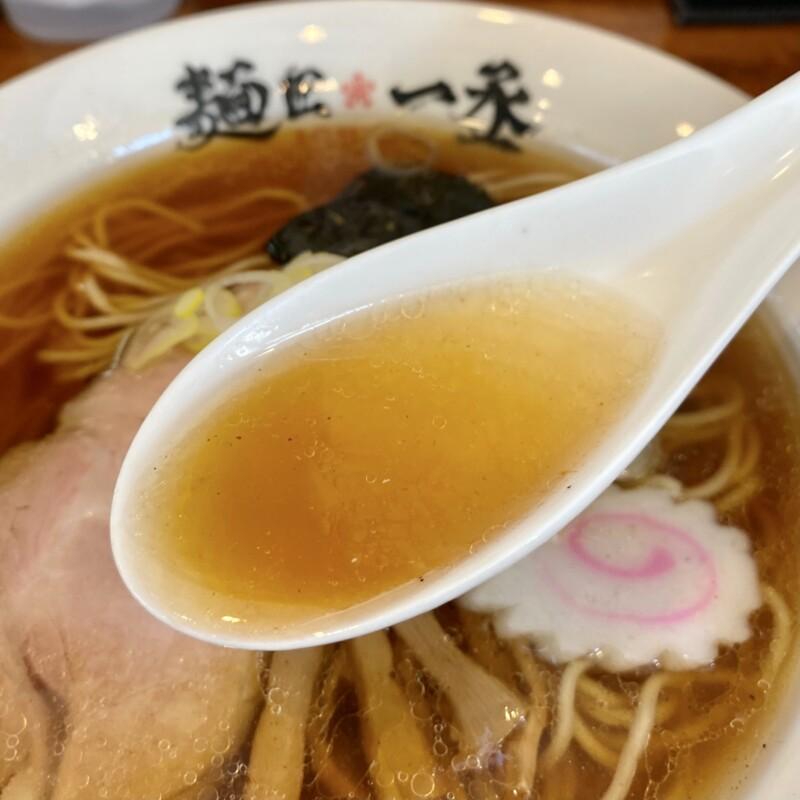 麺屋一丞 いちじょう 宮城県仙台市太白区郡山 鰆 サワラ煮干し 醤油らーめん スープ