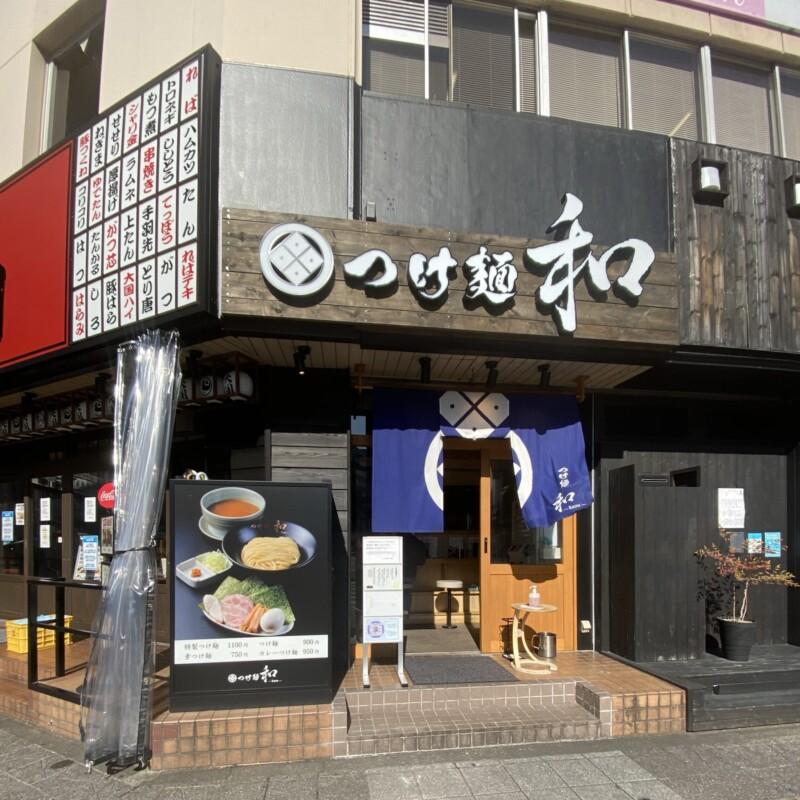 つけ麺 和-KAZU-(かず) 仙台広瀬通店 宮城県仙台市青葉区本町 外観