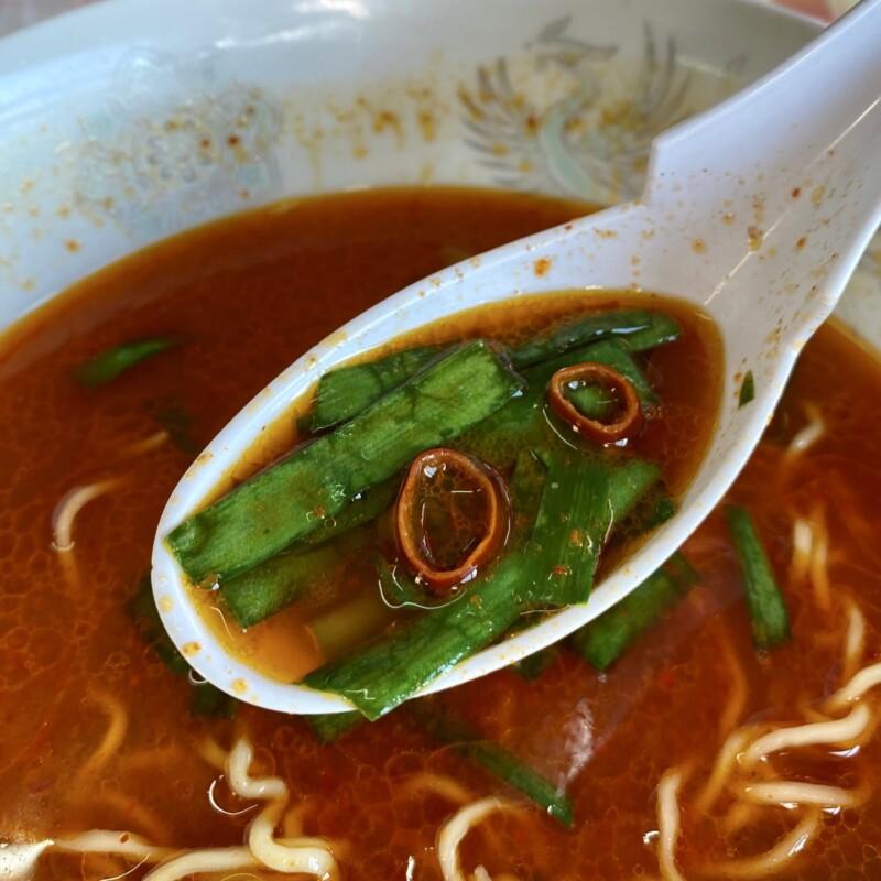 さかえや 満州ニララーメン 岩手県花巻市東和町 ニラもつラーメン 醤油 ガリガリ スープ