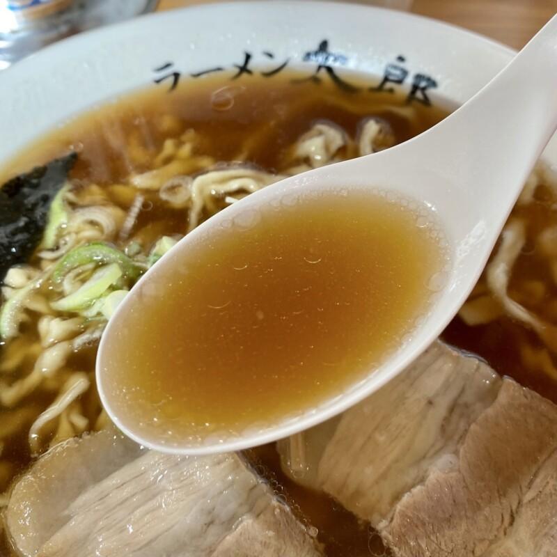 ラーメン太郎 山形県酒田市宮野浦 ケンちゃんラーメン インスパイア 中華そば スープ