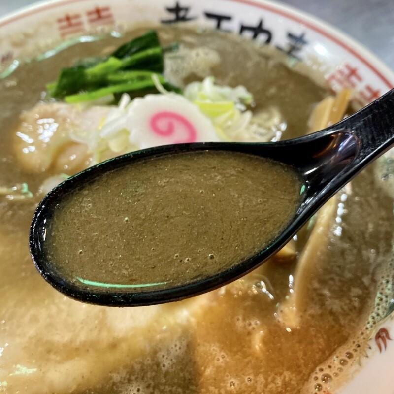 津軽煮干中華蕎麦 サムライブギー 岩手県久慈市中央 濁り煮干しソバ スープ