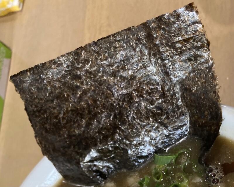 MONCHAN RAMEN SHUN もんちゃんラーメン シュン 秋田県由利本荘市川口 煮干そば 具 海苔