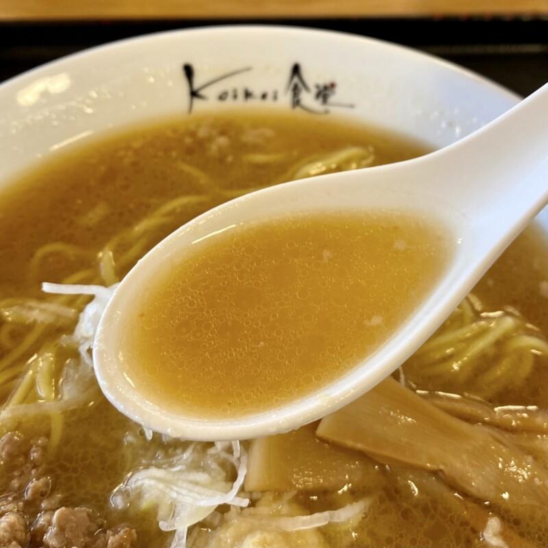 Koikoi食堂 コイコイ食堂 秋田県能代市二ツ井町小繋 道の駅 ふたつい内 ザザーメン スープ