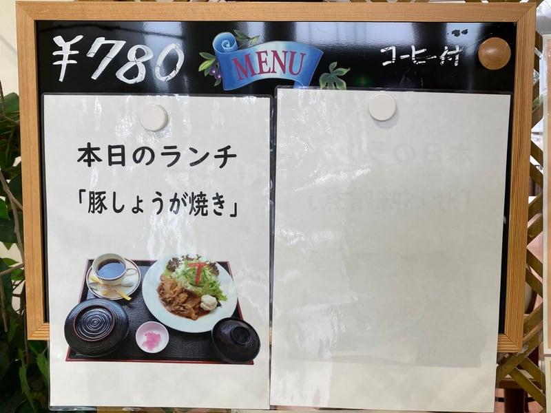 レストラン テルサ 秋田県秋田市御所野地蔵田 秋田テルサ内 メニュー