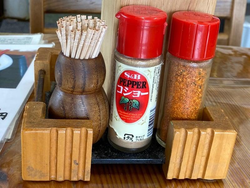 駅前食堂 秋田県仙北市田沢湖生保内 モツ煮皿 味変 調味料