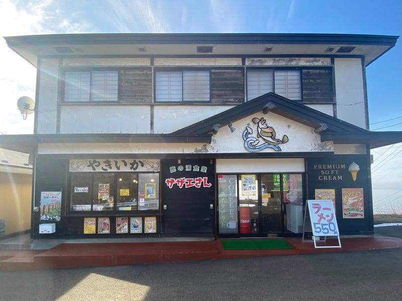 鹿の浦食堂サザエさん 秋田県山本郡八峰町八森 外観
