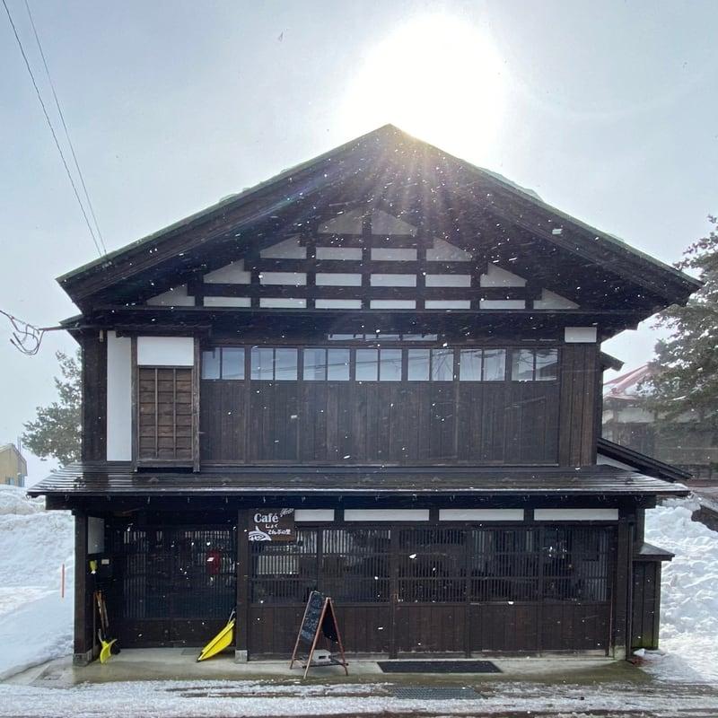 しょく でんぷの里 食傳布 秋田県横手市増田町 外観