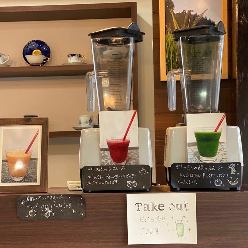 しょく でんぷの里 食傳布 秋田県横手市増田町 スムージー