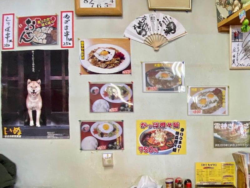 らーめん へのかっぱ 秋田県横手市駅前町 メニュー