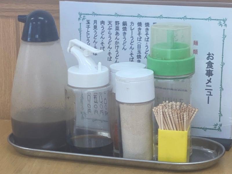 食堂みなとや 秋田県男鹿市船川港 ラーメン(しょうゆ) 醤油ラーメン 味変 調味料