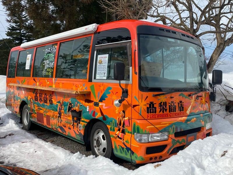 高梨商店 秋田県大仙市高梨 マイクロバス キッチンカー