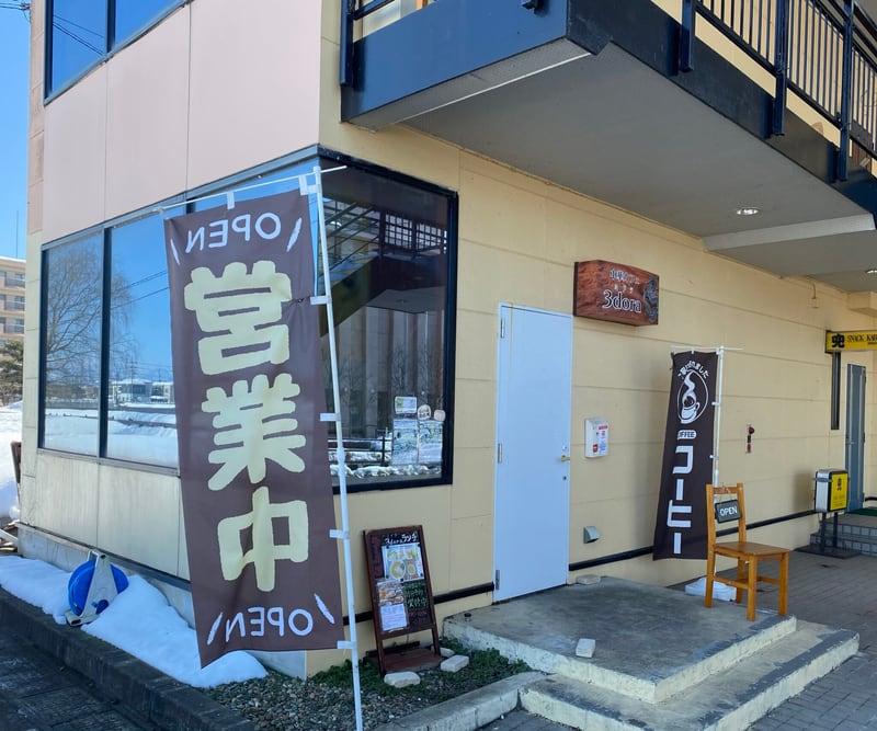 中華カフェ 3dora ミドラ 秋田県大仙市大曲浜町 外観