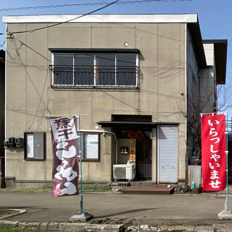 拉麺 雅龍 ラーメン まさしりゅう がりゅう 秋田県大館市常盤木町 外観