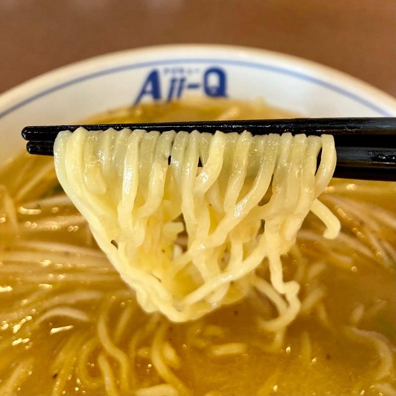 ラーメンショップAji-Q アジキュー 片山店 秋田県大館市片山 南蛮ラーメン 自社製麺