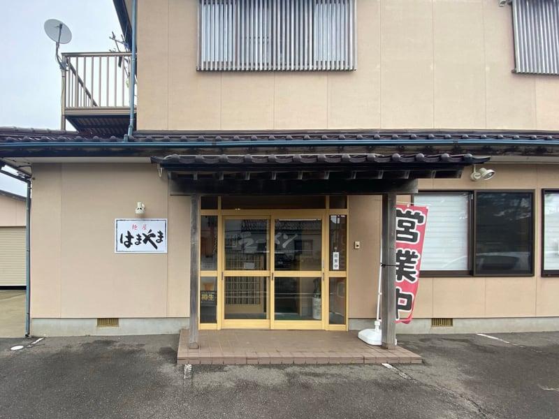 麺屋はまやま 居酒屋はまやま 浜山食堂 秋田県にかほ市象潟町 外観