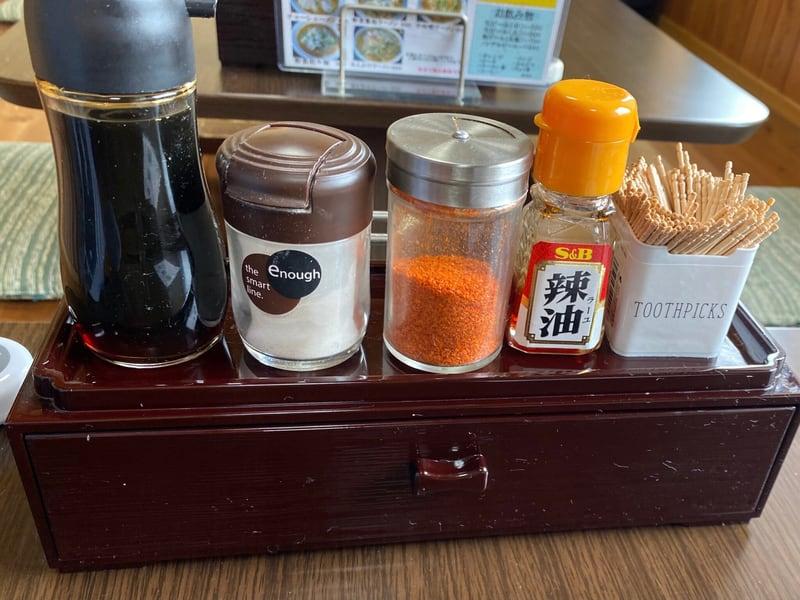 麺屋はまやま 居酒屋はまやま 浜山食堂 秋田県にかほ市象潟町 半醤油ラーメン 味変 調味料