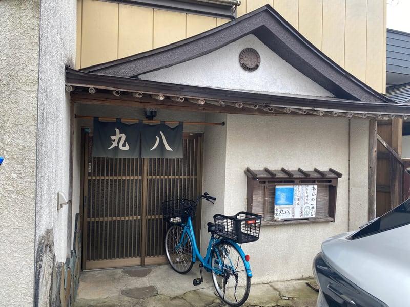 丸八食堂 食堂丸八 秋田県仙北市田沢湖生保内 外観