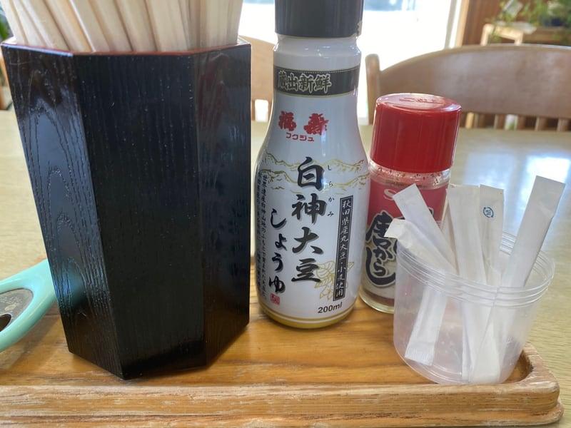 ドライブイン両国 秋田県鹿角市八幡平 キムチラーメン 味変 調味料