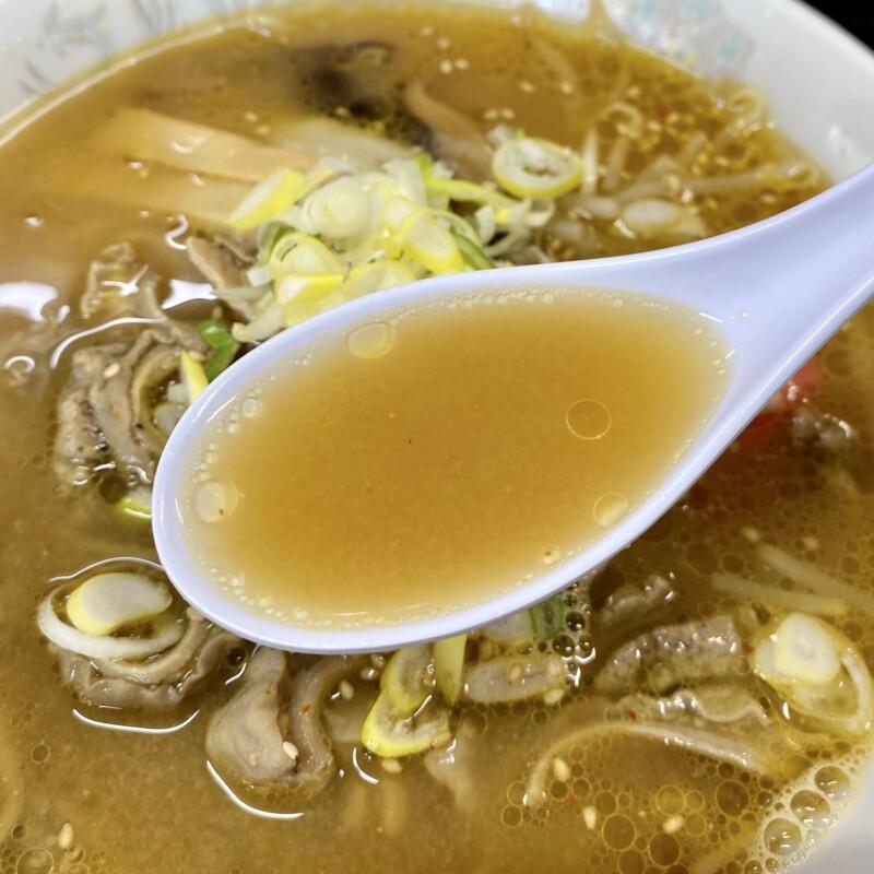 板戸ドライブイン 秋田県大館市比内町八木橋 馬ホルモンラーメン 馬肉ラーメン スープ
