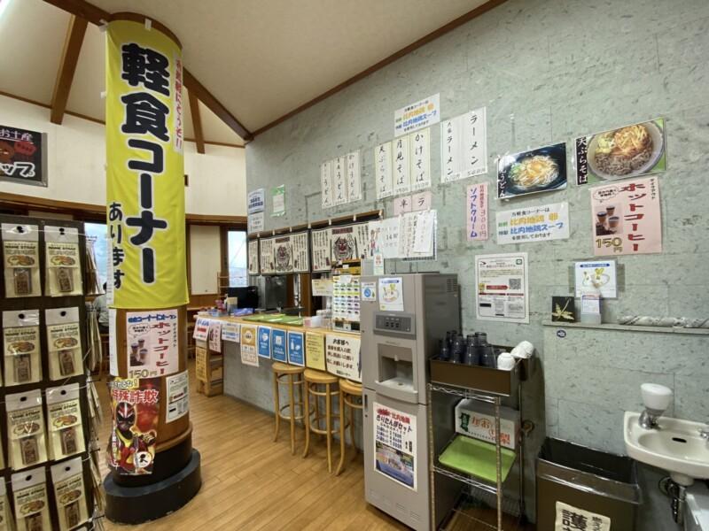 とっと館 軽食コーナー 秋田県大館市比内町扇田 道の駅ひない内 店頭