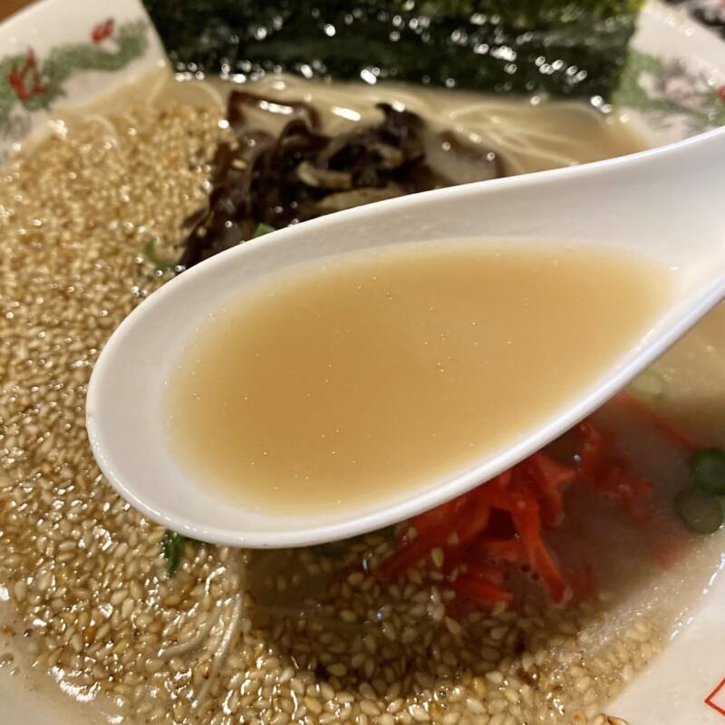 横丁盛場 キンギョ よこちょうさかりば きんぎょ 秋田県大仙市大曲丸の内 博多ラーメン スープ