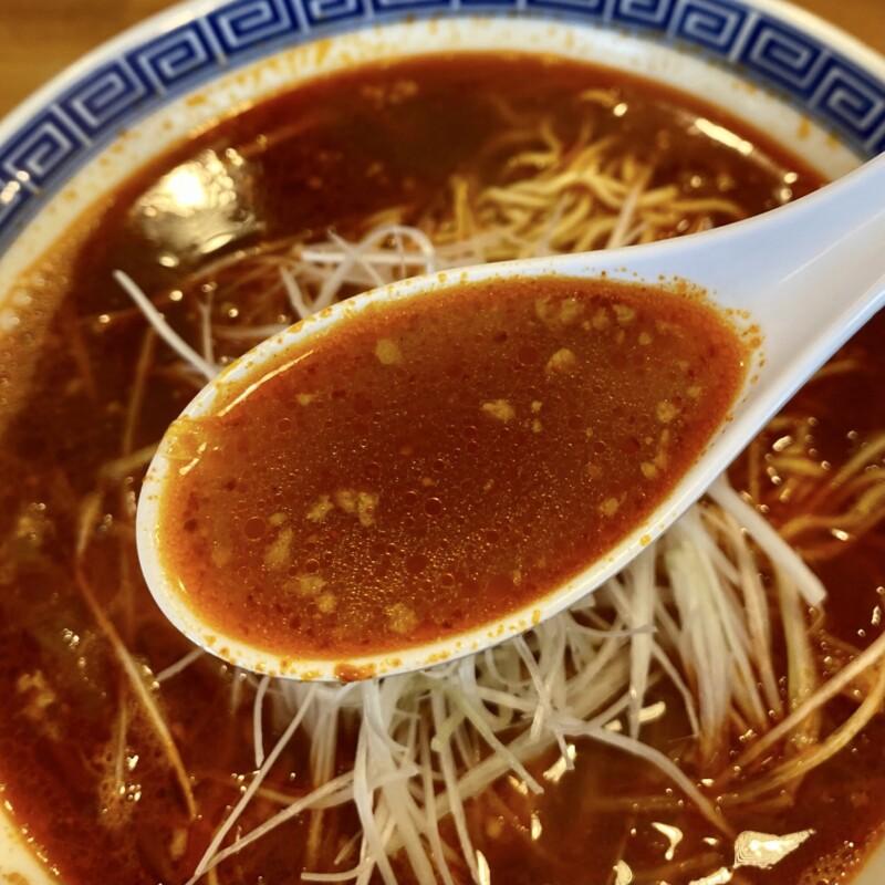 中華そば 甚七 じんしち 岩手県盛岡市みたけ 勝浦式タンタン麺 スープ